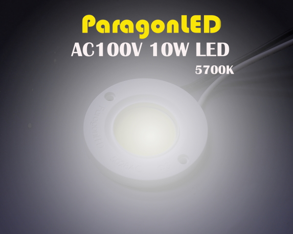 Paragon LED AC100V 10W 超高輝度パネル 白 CBAC-32-5528-IN100V-57