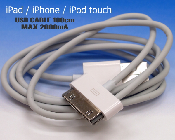 iPad iPhone iPod touch 用 USB ケーブル 1m 2000mA